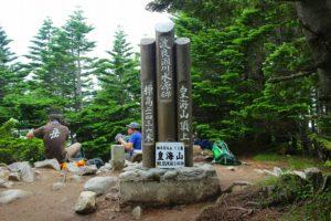 日本百名山のシンボルがあります