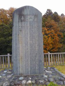昭和24年台風による洪水の碑