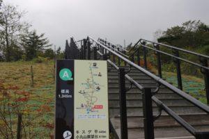 栃木百名山第43座赤薙山:霧降から女峰山の下見を兼ねて