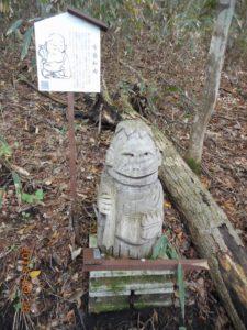 栃木百名山第24座葛老山:湯西川道の駅から
