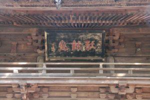 栃木百名山第80座高館山:益子の名峰は西明寺を抱く山