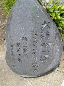 栃木百名山を楽しもう!:地域別③日光市三依周辺の奥深い山々
