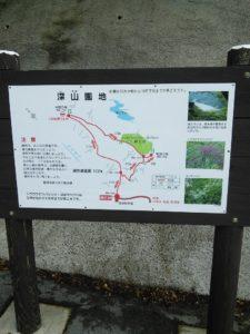 栃木百名山を楽しもう!:地域別②大佐飛山塊から塩原温泉まで
