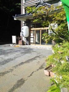 栃木百名山登山におすすめな温泉宿