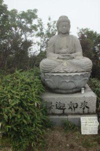 栃木百名山:二度目の山頂も霧の釈迦が岳
