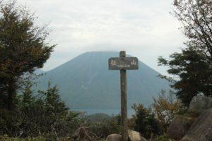 栃木百名山:紅葉始まり日光の隠れた名峰社山