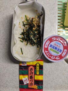 山ご飯➇:お茶漬けの素&鮭の炊き込みご飯