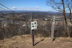 栃木百名山:雪割草咲く三毳山